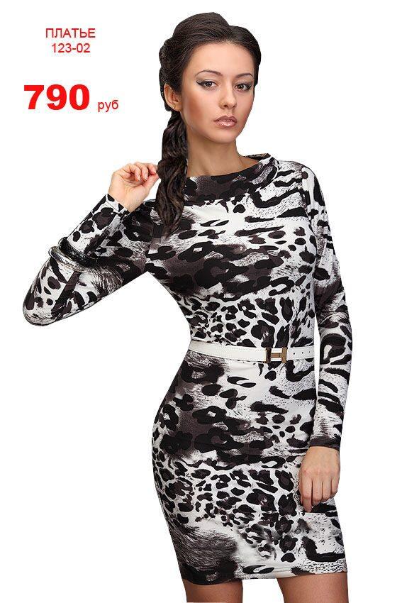 Одежда От Российских Производителей